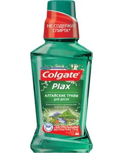 Buy Colgate Mouthwash ' | Online Pharmacy | https://buy-pharm.com