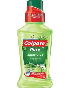 Buy Colgate Mouthwash 'Plax freshness of tea' 250 ml | Online Pharmacy | https://buy-pharm.com