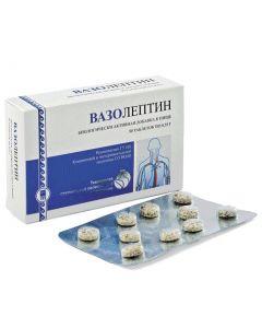 Buy Vasoleptin, helps to normalize blood pressure, 50 tabs from Apipharm (RF) | Online Pharmacy | https://buy-pharm.com