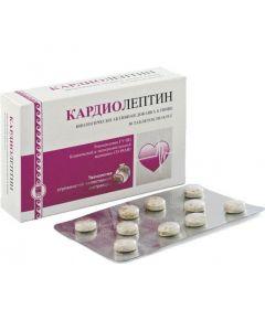 Buy Cardioleptin, helps to lower blood pressure, 50 tabs from Apifarm (RF) | Online Pharmacy | https://buy-pharm.com