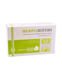 Buy Nephroleptin to improve kidney health, 50 tabs from Apifarm (RF) | Online Pharmacy | https://buy-pharm.com