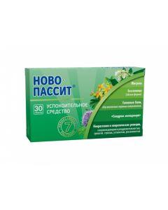 Buy Novo-passit tab. p / o film 200mg # 30 | Online Pharmacy | https://buy-pharm.com