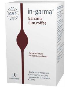 Buy In Garma Garcinia Slim Coffee 2 g, 10 sachets | Online Pharmacy | https://buy-pharm.com