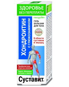 Buy Chondroitin / glucosamine Joint Health series without overpayment Gel-balm , 50ml  | Online Pharmacy | https://buy-pharm.com