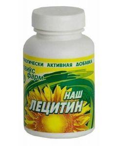 Buy Lecithin Our capsules # 90  | Online Pharmacy | https://buy-pharm.com