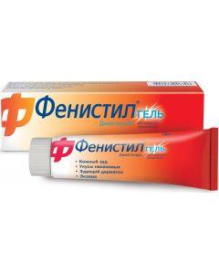 Buy Fenistil gel for external use 0.1% tube 100 g | Online Pharmacy | https://buy-pharm.com