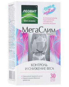 Buy Vitamin-mineral complex Leovit 'MegaSlim', 30 capsules | Online Pharmacy | https://buy-pharm.com