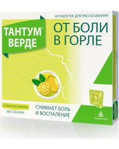 Buy Tantum Verde lozenges with lemon flavor, 0.003 N40   Online Pharmacy   https://buy-pharm.com
