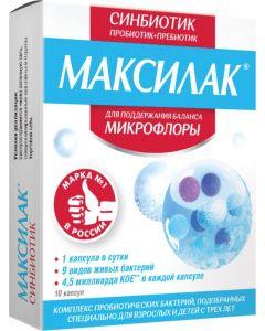 Buy Synbiotic 'Maxilac', 10 capsules | Online Pharmacy | https://buy-pharm.com