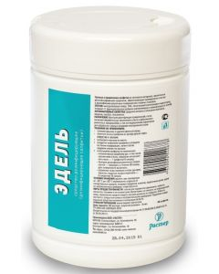 Buy Edel disinfecting wipes. 80 pcs | Online Pharmacy | https://buy-pharm.com