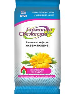 Buy Harmony of Freshness Wet wipes, with calendula extract, 15 pcs | Online Pharmacy | https://buy-pharm.com