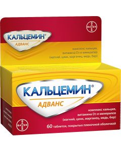 Buy Calcemin Advance, a complex of calcium, vitamin D3 and minerals, tablets, 60 pcs., Bayer   Online Pharmacy   https://buy-pharm.com