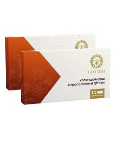 Buy Ural / Rectal, vaginal suppositories with propolis and tar, 2 packs | Online Pharmacy | https://buy-pharm.com