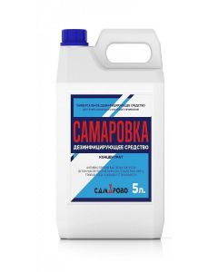 Buy Disinfectant Samarovka 5 liters   Online Pharmacy   https://buy-pharm.com