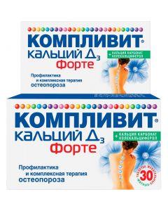 Buy Complivit Calcium D3 Forte tab chev. 500mg + 400ME # 30 mint | Online Pharmacy | https://buy-pharm.com