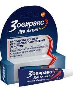 Buy Zovirax Duo-Active cream for external use , 2 g | Online Pharmacy | https://buy-pharm.com