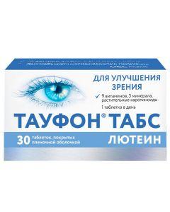 Buy Tablets Taufon Tabs Lutein coated, # 30 | Online Pharmacy | https://buy-pharm.com