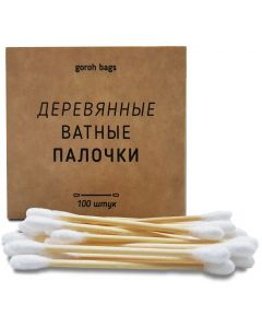Buy Wooden cotton swabs, 100 pcs.   Online Pharmacy   https://buy-pharm.com