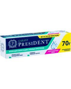 Buy Cream for fixing dentures PresiDENT Garant, neutral taste, 70 g | Online Pharmacy | https://buy-pharm.com