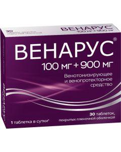 Buy Venarus tab. p / o captivity. 1000 mg # 30 | Online Pharmacy | https://buy-pharm.com