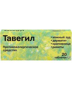 Buy Tavegil Antiallergic agent, tablets, 1 mg, 20 pcs | Online Pharmacy | https://buy-pharm.com