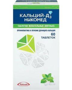 Buy Calcium-D3 Nycomed tab. chewing. 500mg + 200IU No. 60 (mint) | Online Pharmacy | https://buy-pharm.com