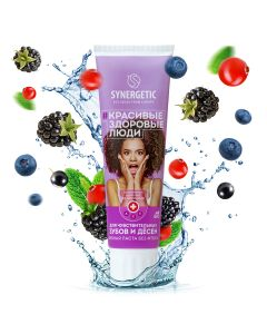 Buy Toothpaste Synergetic For sensitive teeth and gums 'BERRY + MINT' natural, no fluoride, 100g   Online Pharmacy   https://buy-pharm.com