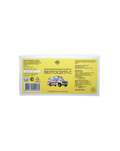 Buy Disinfecting napkins Veltosept-C No. 200 in individual packing 50 x 50 mm. | Online Pharmacy | https://buy-pharm.com