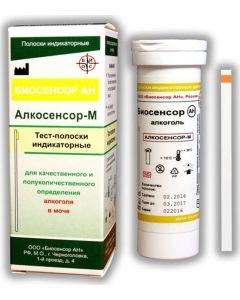 Buy Visual test strips 'Alkosensor-M' # 25 | Online Pharmacy | https://buy-pharm.com