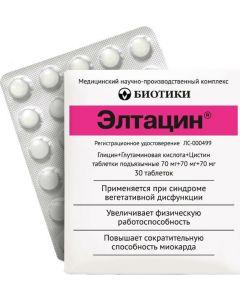 Buy Biotics Eltacin tablets sublingual No. 30 | Online Pharmacy | https://buy-pharm.com