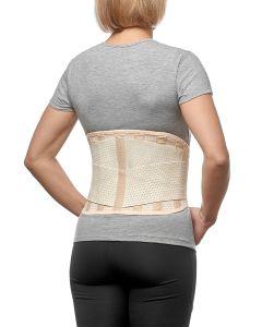 Buy Orthopedic corset ORTONIK with 6 stiffeners, width 22 cm | Online Pharmacy | https://buy-pharm.com