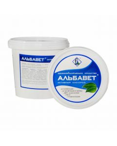Buy Albavet disinfectant 0.7 kg. (Concentrate / up to 280 liters of working solution) | Online Pharmacy | https://buy-pharm.com
