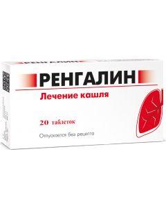 Buy Rengalin tab. d / resorption No. 20 | Online Pharmacy | https://buy-pharm.com