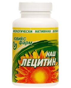 Buy Lecithin 'Nash', 150 capsules | Online Pharmacy | https://buy-pharm.com