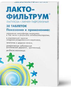Buy Lactofiltrum Tablets 500 mg, # 30 | Online Pharmacy | https://buy-pharm.com