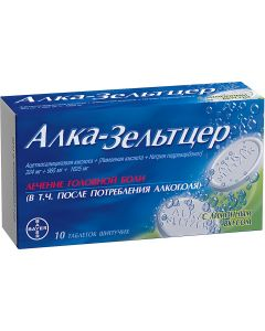 Buy Alka-seltzer spike. tab., No. 10 | Online Pharmacy | https://buy-pharm.com
