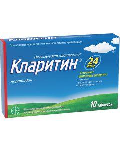 Buy Claritin tablets 10 mg # 10 | Online Pharmacy | https://buy-pharm.com