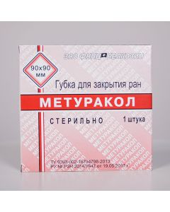Buy Sponge for closing wounds 'METURACOL' 90x90 mm | Online Pharmacy | https://buy-pharm.com