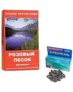 Buy Set, water activators, Pink sand 150 gr, flint 50 gr, purification, water enrichment, Everyone is here | Online Pharmacy | https://buy-pharm.com