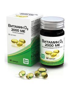 Buy Vitamin D3, 2000 IU, 30 capsules, 570 mg | Online Pharmacy | https://buy-pharm.com