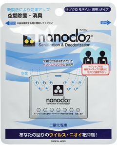 Buy Virus blocker NANOCLO2, disinfectant, Japan 1pc. | Online Pharmacy | https://buy-pharm.com