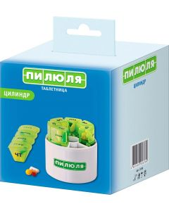 Buy Pill Pill box for a week Cylinder | Online Pharmacy | https://buy-pharm.com