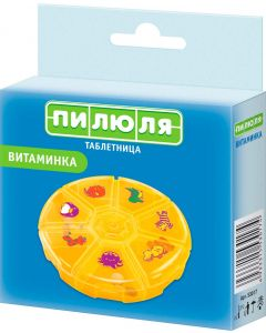 Buy Pill Pill box for a week Vitamin  | Online Pharmacy | https://buy-pharm.com