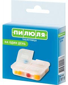 Buy Pill One day pill box | Online Pharmacy | https://buy-pharm.com