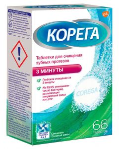 Buy Tablets for cleaning dentures Korega 3 minutes, 66 pcs, 1 pack | Online Pharmacy | https://buy-pharm.com