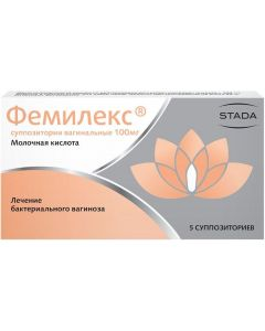 Buy Femileks supp. vaginas. 100mg # 5 | Online Pharmacy | https://buy-pharm.com