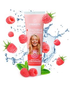 Buy Synergetic Toothpaste Delicate whitening 'RASPBERRY + MINT' natural, no fluoride, 100g | Online Pharmacy | https://buy-pharm.com