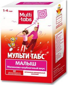 Buy Multi-tabs Kid Chewable tablets, raspberry-strawberry flavor, # 60  | Online Pharmacy | https://buy-pharm.com