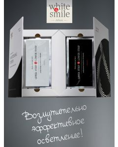 Buy Whitening strips White & Smile Luxury 2in1  | Online Pharmacy | https://buy-pharm.com
