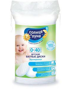 Buy Sun and moon Cotton pads for children, oval, 40 pcs | Online Pharmacy | https://buy-pharm.com